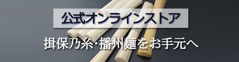 カネス製麺工場直売所