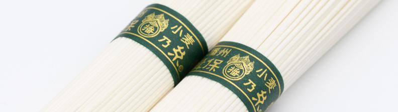 播州小麦(ばんしゅうこむぎ)