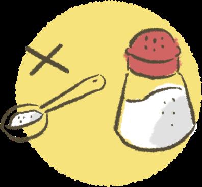 ポイント1 : 食塩不使用