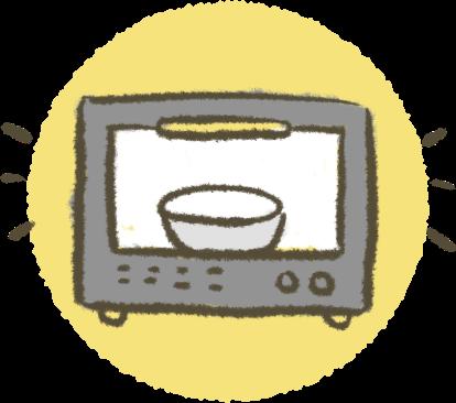 ポイント2 : レンジ調理可